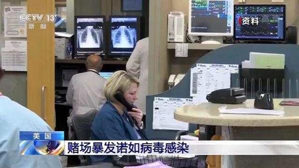 美�����(chang)暴�l�Z如病毒感染,至少200人出�F(xian)�Y��