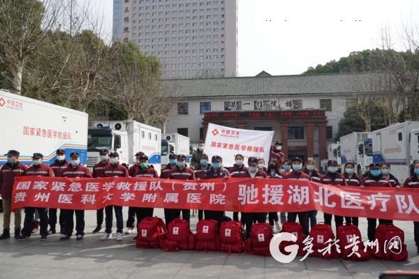 2月10日,�F州省新(xin)型(xing)冠(guan)�畈《痉窝滓咔樾�(xin)增9例