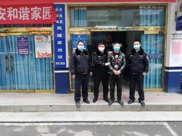 男子闖疫情防(fang)控卡點被拘留