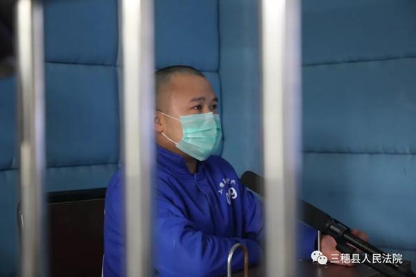 疫(yi)情妨害公務罪案件宣判了!三(san)穗(sui)縣(xian)男子被判5個(ge)月!