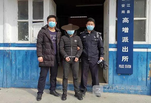 從江一村民(min)網上買口罩zhi)黃pian),騙(pian)子落(luo)網被(bei)拘留12天