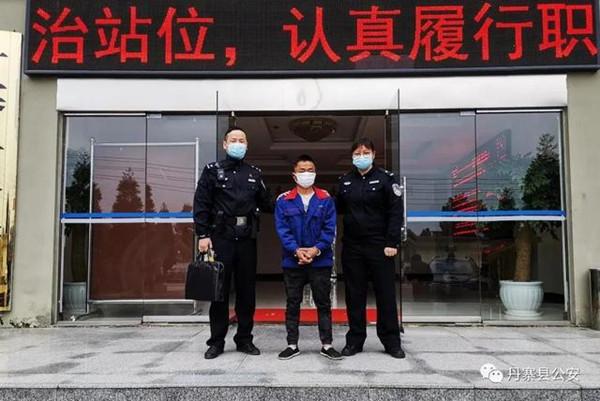 丹寨县一男子利用QQ群传播大量淫秽视频被公安机关依法刑事拘留