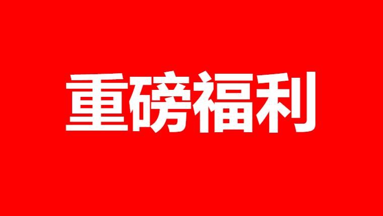 凱里(li)五一暢(chang)玩攻略,白吃(chi)白玩白拿,點(dian)進(jin)來就(jiu)送(song)!