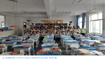 一張跨(kua)越(yue)1400公里的畢業照