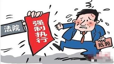 男子食言成性,拒(ju)不支(zhi)付剩余款(kuan),手銬之下終服軟!