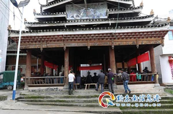 黎平县法院:盗伐林木犯罪 法院判处刑罚和补植