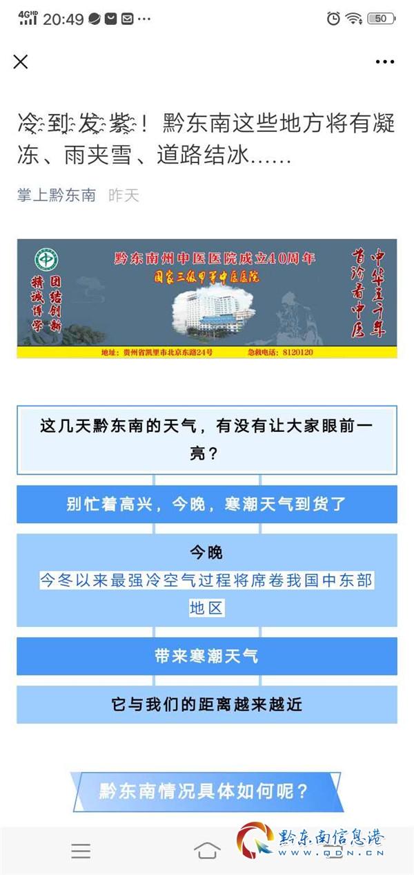"""广平县""""讲述您身边的好人好事""""征文比赛启动"""